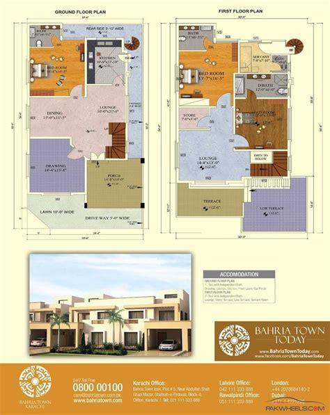200 gaj in square feet floor plans suggestions needed general lounge