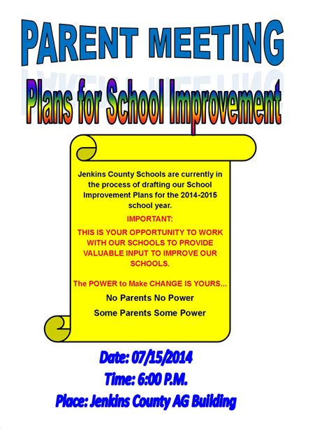 parent flyer templates jenkins county schools