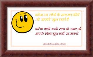 national integration quotes in hindi image quotes at relatably
