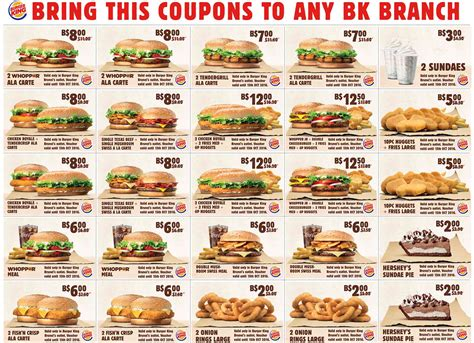 burger king printable vouchers uk bk coupons promotion snapfeed