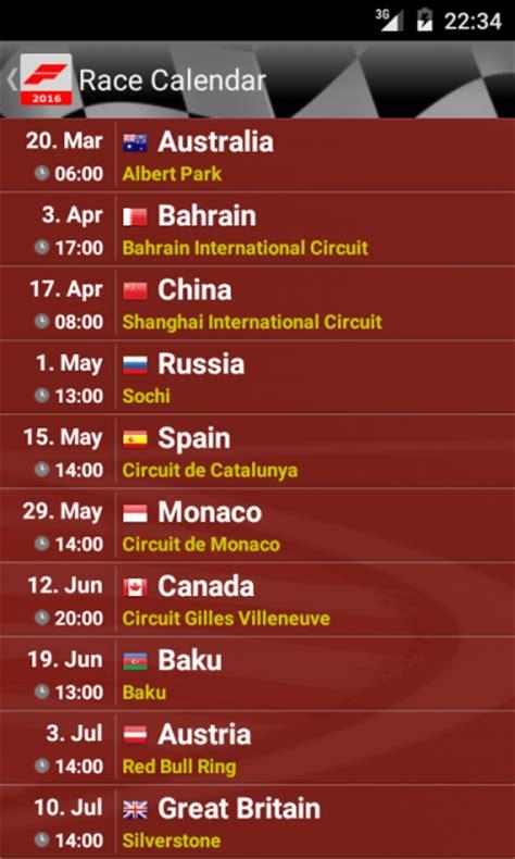 Race Calendar Race Calendar 2017 Apk For Android Aptoide
