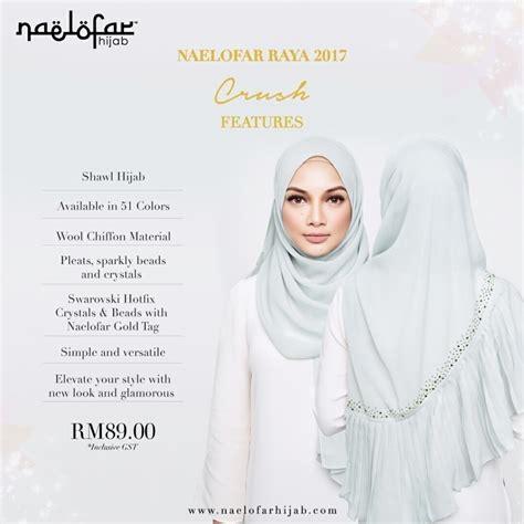 Abaya Special Idul Fitri miss elegance top tips