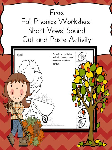 Fall Cut And Paste Worksheets by Free Fall Cut And Paste Phonics Worksheets