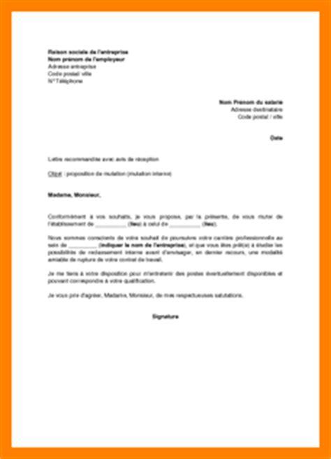 Exemple De Lettre De Motivation Mutation 6 lettre de motivation poste interne lettre officielle