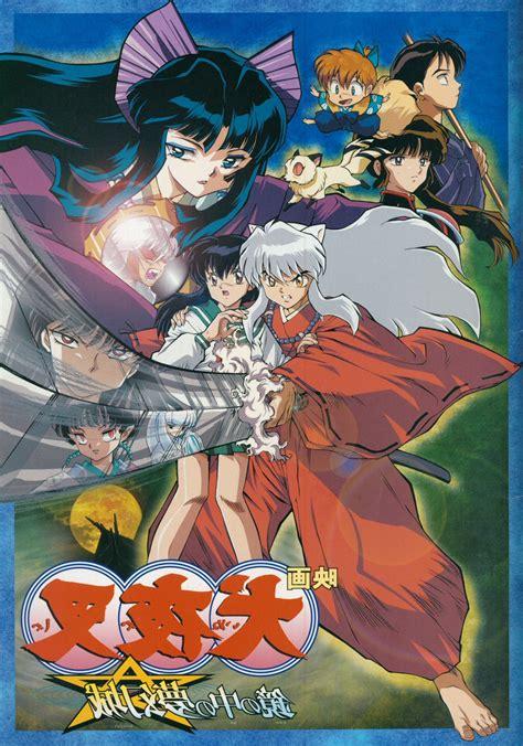 inuyasha anime ger dub anime filme anime und serien