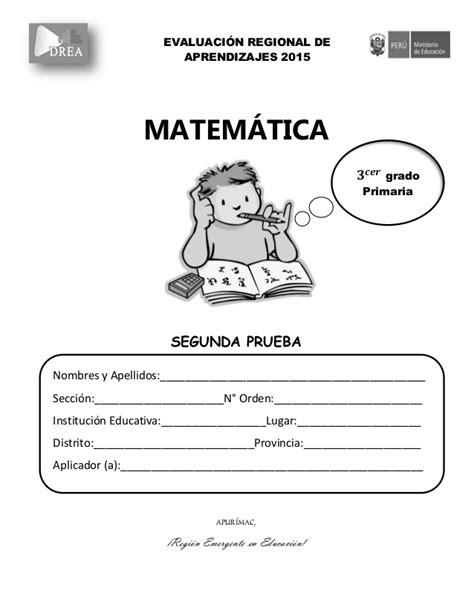 test matematica ii evaluaci 243 n matem 225 tica 3 176 grado