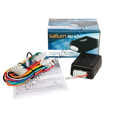 saturn au модуль управления стеклоподъемниками saturn au 92