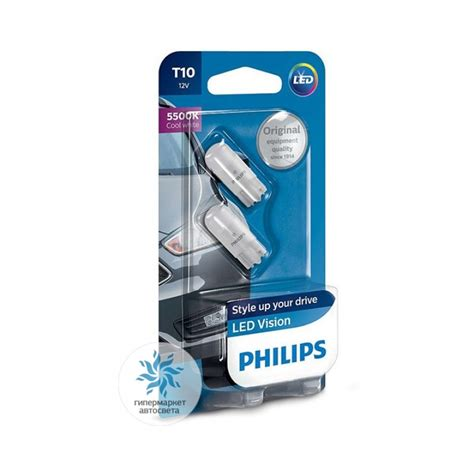 Philips Led T10 Philips Led T10 W5w Vision 5500k 1270