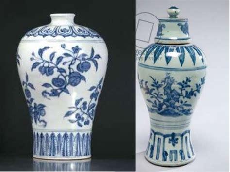 Blue White China Vase Chinese Ming Dynasty Vases