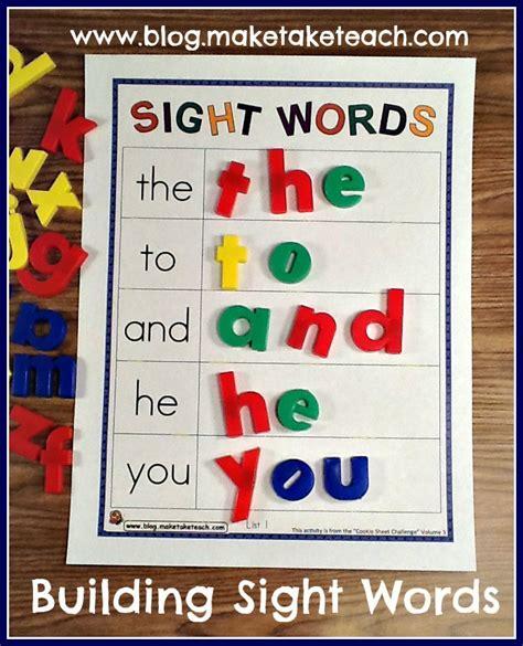 printable word building games teaching sight words make take teach