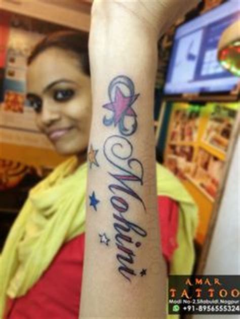 tattoo prices in nagpur 1000 images about amar tattoo in nagpur portfolio on