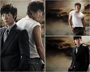 download film drama korea east of eden chanmi s drama news east of eden will it raise mbc s