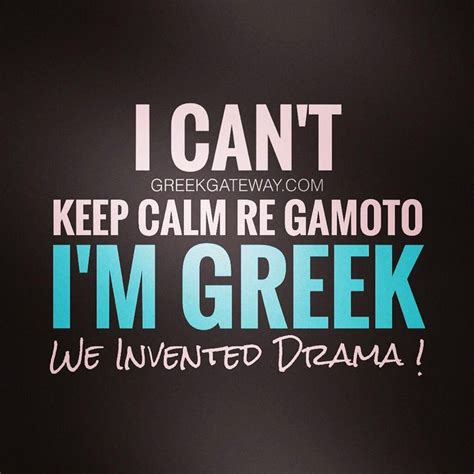Funny Greek Memes - 28 best being greek images on pinterest architecture
