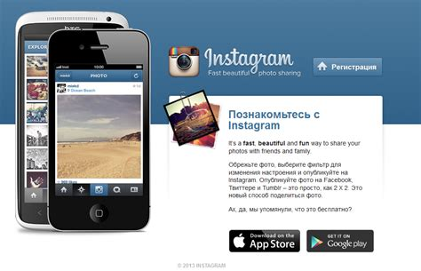 Instagram Lookup By Phone Number 5m Harvested Russian Mobile Numbers Service Exposes Fraudulent Infrastructure Webroot Threat