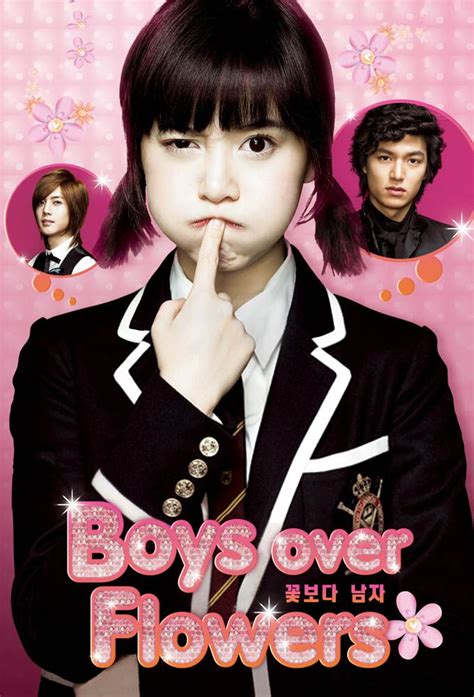 Boys Flowers 2009 affiches posters et images de boys flowers 2009