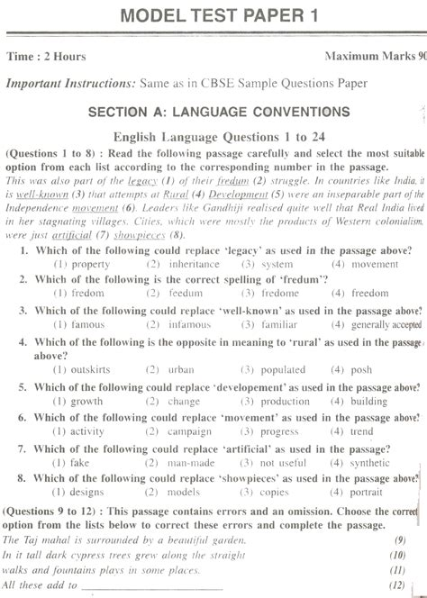 Class IX CBSE PSA Model Test Paper 2015 with Answers A-test Paper
