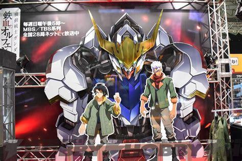 Gashapon Gundam Iron Blooded Orphans Dokodemo 0475418 gallery bandai reveals new gunpla and more during next generation world hobby fair 2016 sgcafe