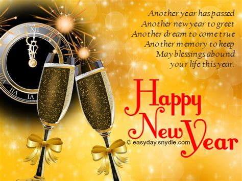 new year felicitations happy new year wishes and greetings easyday