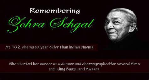 madam query biography in hindi pdf zohra sehgal s 105th birth anniversary some lesser known