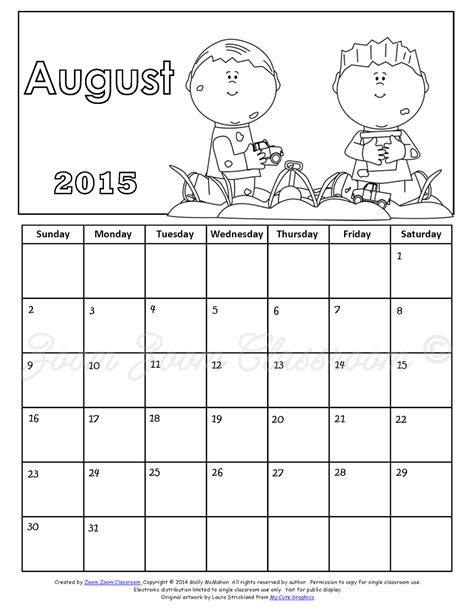 printable monthly calendar for august 2015 free printable calendar 2018 free printable calendar august