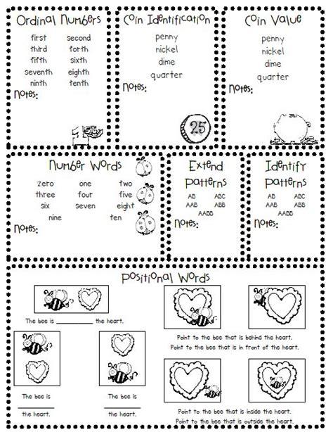 kindergarten readiness assessment worksheets 1000 images