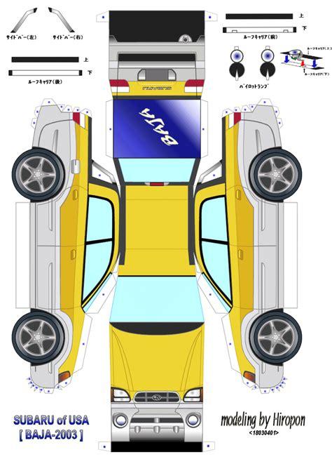 paper cars template paper car cutouts