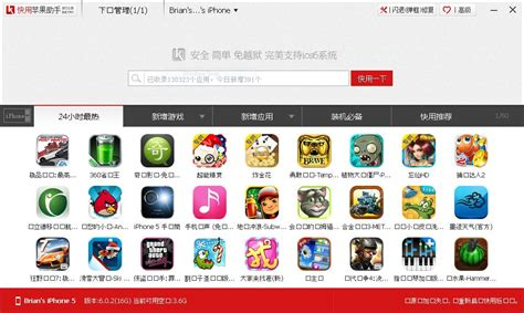 how to update kuaiyong gadget unit tutorial install cracked apps without a