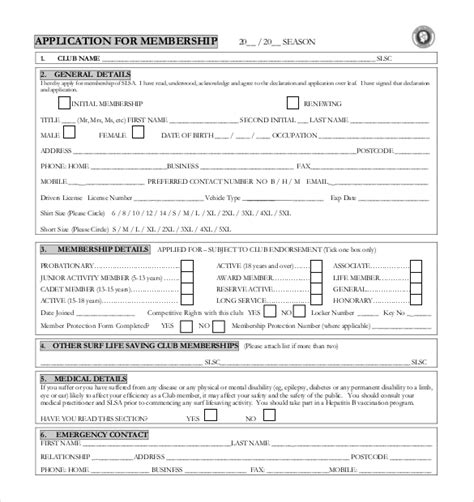 member registration form template 15 club application templates free sle exle