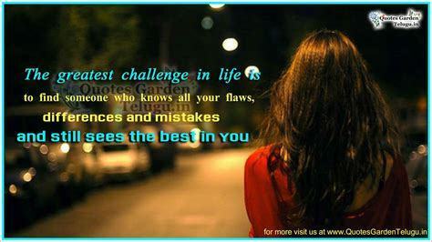 telugu sorry heart touching sms heart touching messages with love quotes wallpapers
