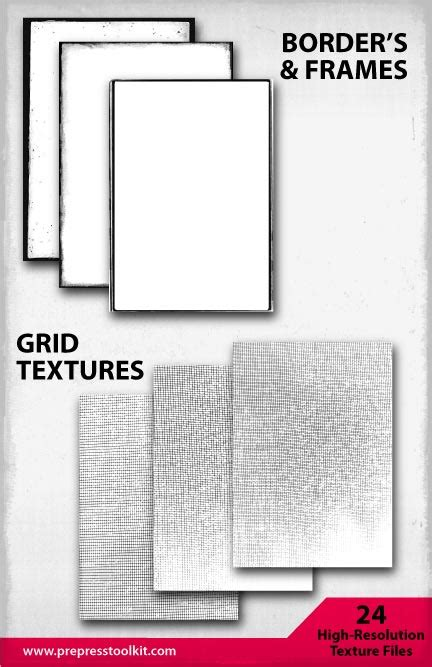 grid layout border textures for tee s and other stuff volume 1 screen