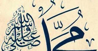 film kisah nabi muhammad kartun kisah nabi muhammad saw lintas islam
