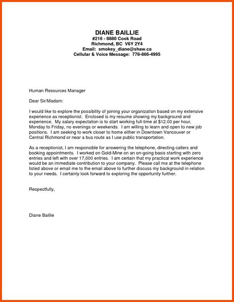 sle cover letter for internship with no experience cover letter for internship with experience 28 images