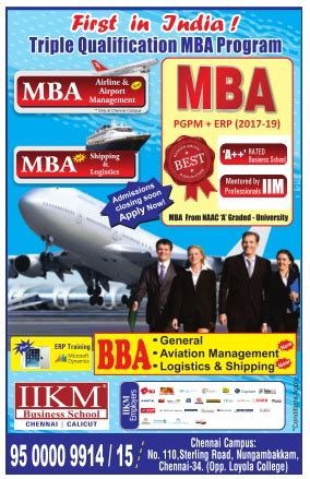 Mba Course Qualification by Iikm Business School In India Qualification
