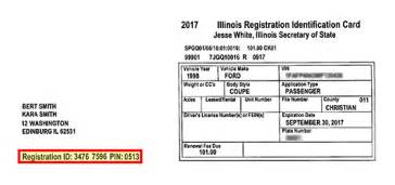 252 8980 toll free in illinois or 217 785 3000 outside illinois to