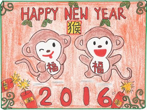 new year card uk 2016 new year card design competition coventry