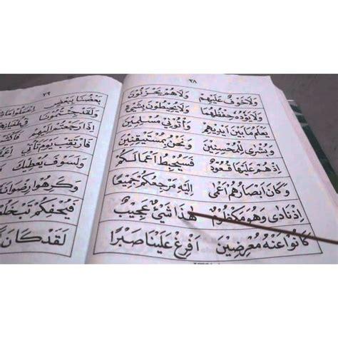 Iqra Kecil Buku Belajar Membaca Al Quran Jilid 1 6 buku iqra bendel kertas cd ukuran kecil cara cepat belajar membaca al qur an