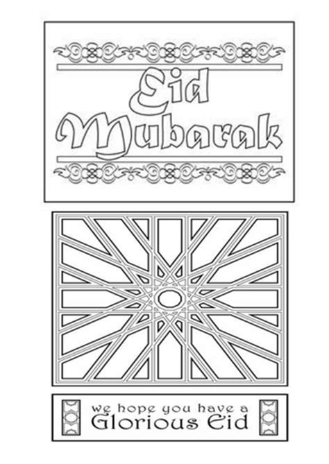 Eid Card Template by Eid Mubarak Printables By Coreenburt Teaching Resources