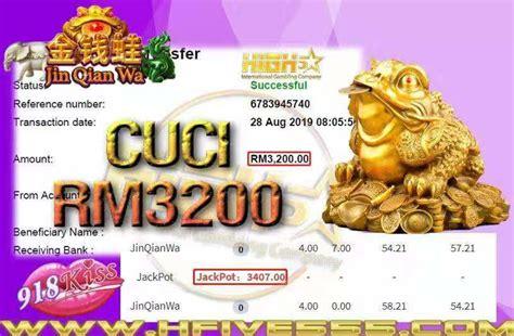 slot jinqianwa  casino slot games  credit