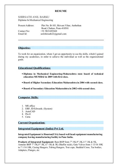 catia design engineer job description catia engineer resume