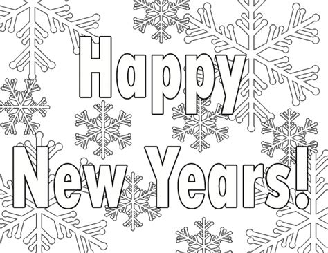 new years eve coloring pages free printable 2015 раскраски на новый год собаки 2018 домашняя ферма