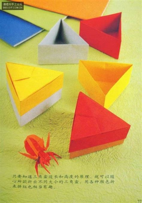 Origami Cutting - gift boxes for printing cutting and origami crafts