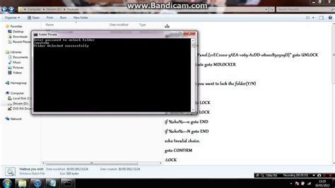 pattern password for windows 7 download tutorial to a password protected folder on windows 7 avi