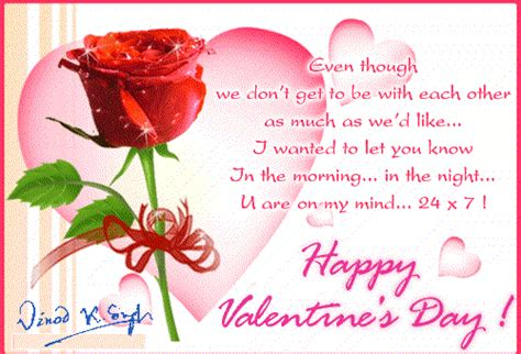 valentines day  greeting cards  love quotes
