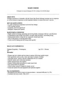 Bartender Templates by Free Server Bartender Resume Template Sle Ms Word