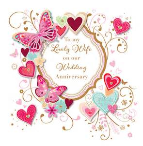 to my lovely wedding anniversary greeting card cards kates