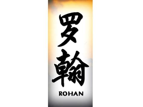 tattoo name rohan name rohan 171 chinese names 171 classic tattoo design 171 tattoo