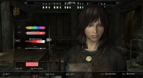 skyrim change npc hair skyrim how to change npc hair in creation kit skyrim how