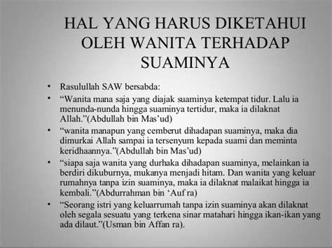 doa membuat wanita jatuh cinta menurut islam hukum istri pergi meninggalkan rumah dan melawan suami