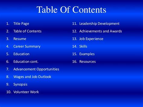 professional portfolio title page electronic career portfolio