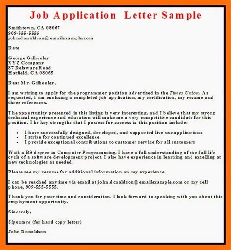 application letter to company application letter writing application letter